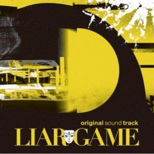 LiarGame-cov