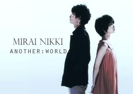 affiche Mirai Nikki Another World