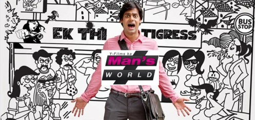 mans-world-web-series-2015-y-films